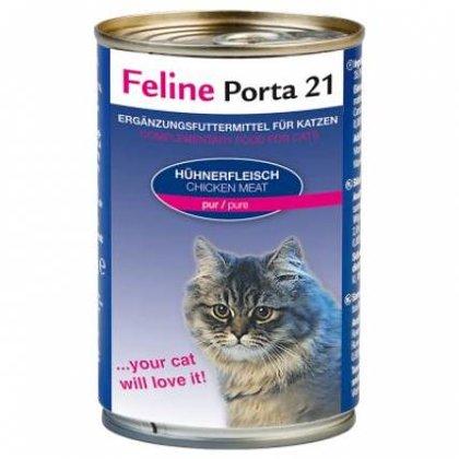 Feline Porta 21 ar vistas fileju