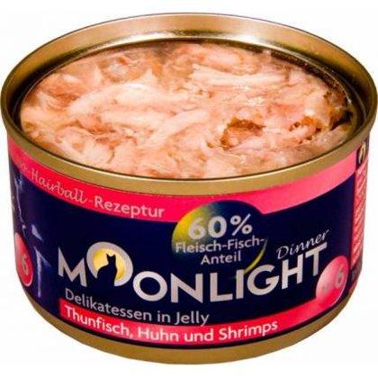 Moonlight Dinner Nr. 6 - tuncis/vista/garneles (80g)